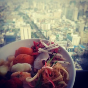 Culinary delights high above Soeul
